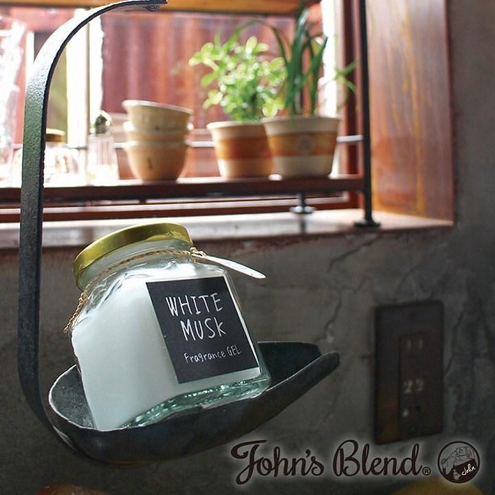 fragrance gel